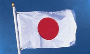 japao_flag_oficial1